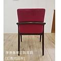 Porada Lolita款型餐椅-10.jpg