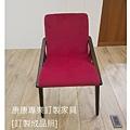 Porada Lolita款型餐椅-8.jpg