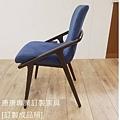 Porada Lolita款型餐椅-12.jpg