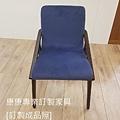 Porada Lolita款型餐椅-13.jpg