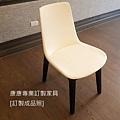 Ventura款型餐椅-10.jpg