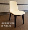 Ventura款型餐椅-8.jpg