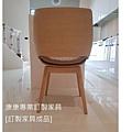 RB650款型餐椅-8.jpg