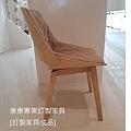 RB650款型餐椅-7.jpg