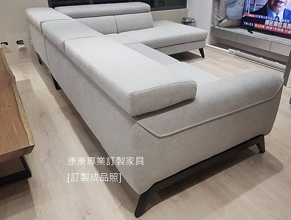 Cinephile款型沙發W312L230-4.jpg