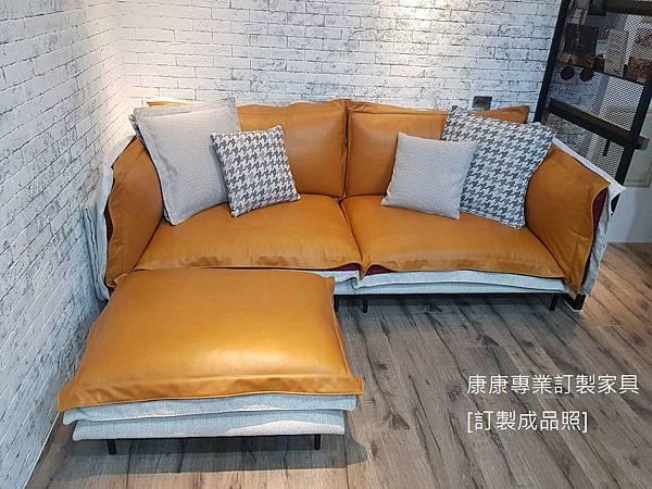 Auto-Reverse款型沙發W240+腳椅-1.jpg