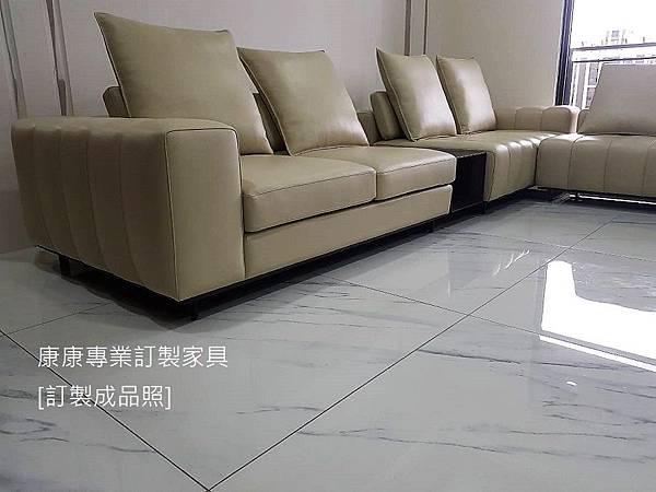 Freeman款式沙發W375L245-3.jpg