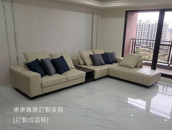 Freeman款式沙發W375L245-1.jpg