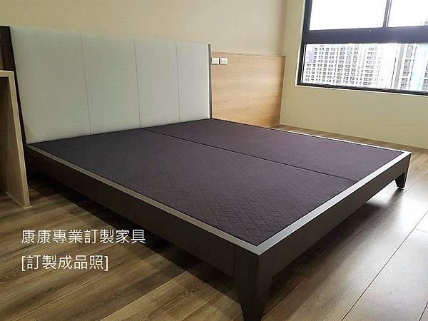 Java款型床架-1.jpg