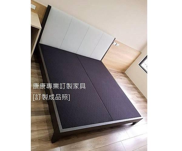 Java款型床架-2.jpg