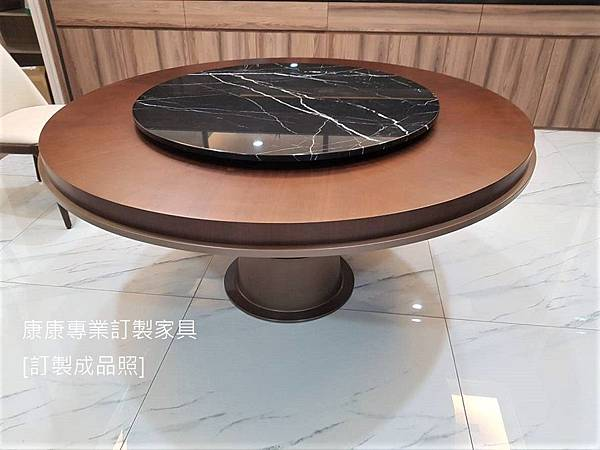 Tornasole款型圓桌160-3.jpg