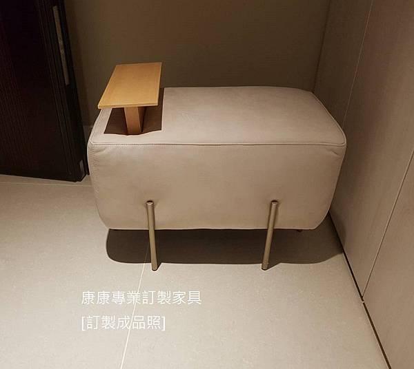 Elephant款型穿鞋椅-4.jpg
