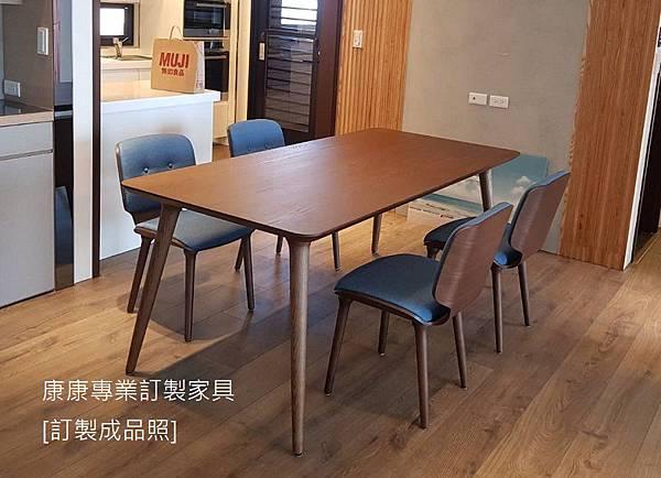 Zio款型餐桌L190D90-1.jpg
