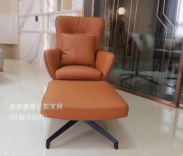 Jensen款型主人椅-3.jpg