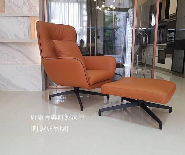 Jensen款型主人椅-1.jpg