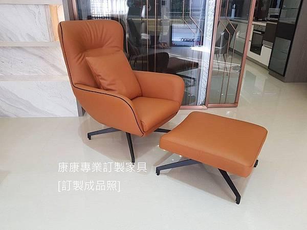 Jensen款型主人椅-2.jpg