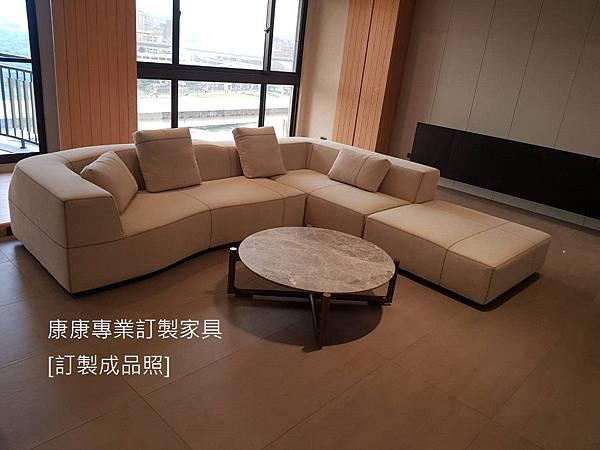 Bend款式沙發W330L288-1.jpg