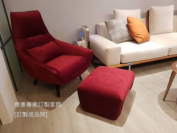 Ermes款型單椅-1.jpg