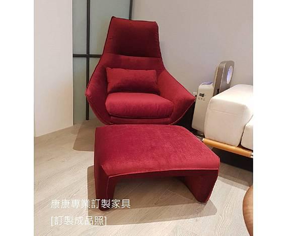 Ermes款型單椅-4.jpg
