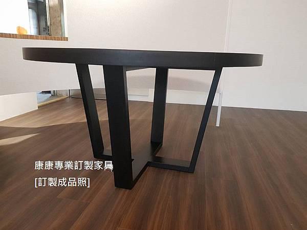 Xilos圓桌136-2.jpg