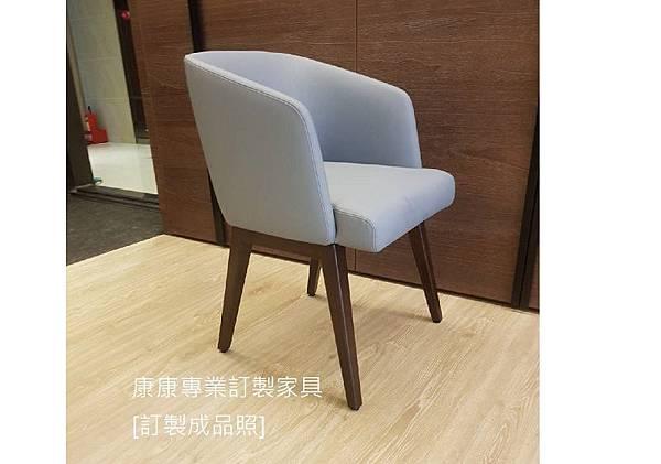 Creed餐椅-4.jpg
