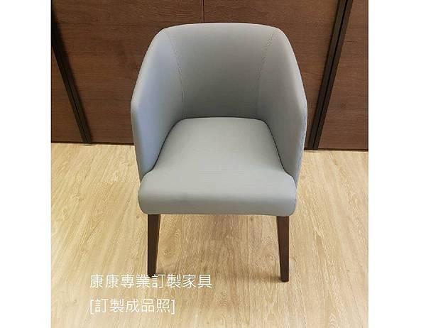 Creed餐椅-3.jpg