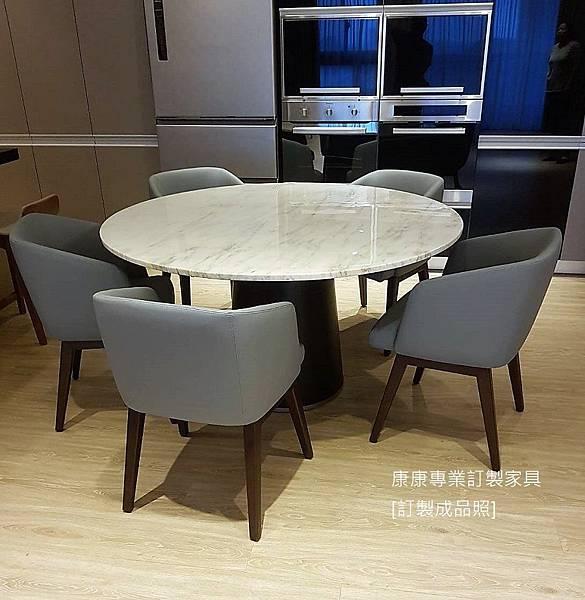 Owen款型餐桌直徑140-4.jpg