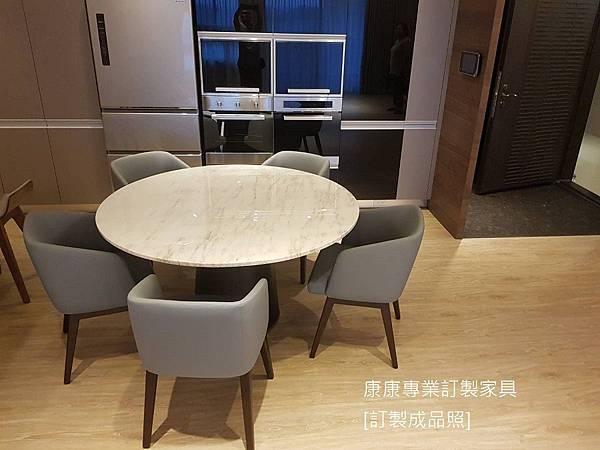 Owen款型餐桌直徑140-5.jpg