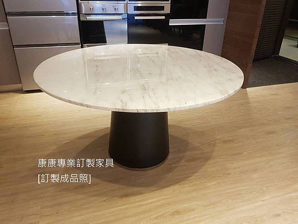 Owen款型餐桌直徑140-2.jpg