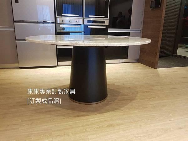 Owen款型餐桌直徑140-1.jpg