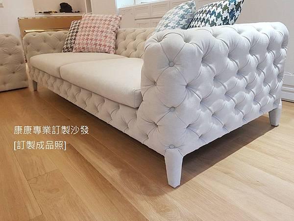 Windsor 款型沙發W246-5.jpg