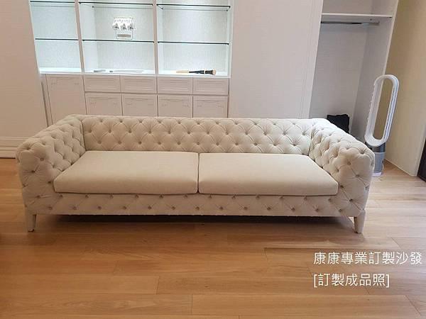 Windsor 款型沙發W246-3.jpg