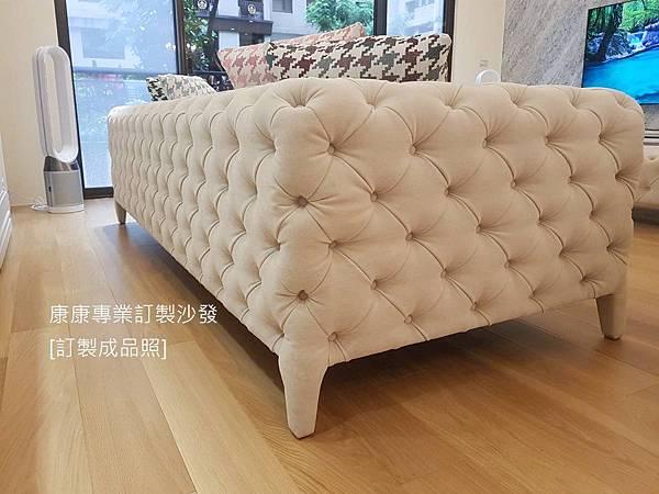 Windsor 款型沙發W246-4.jpg