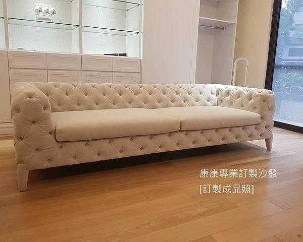 Windsor 款型沙發W246-1.jpg