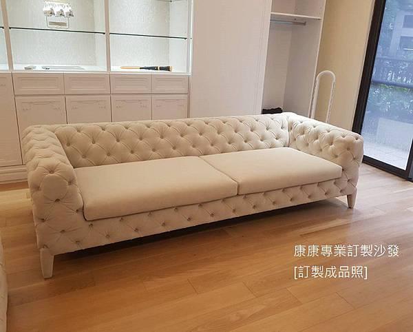 Windsor 款型沙發W246-2.jpg