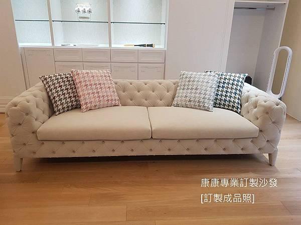 Windsor 款型沙發W246-6.jpg