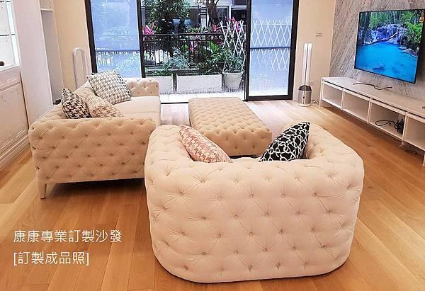 ChesterMoon單椅-5.jpg