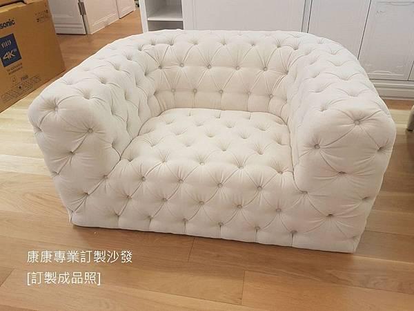 ChesterMoon單椅-4.jpg