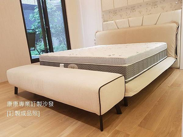 Piuma款型床架-29.jpg