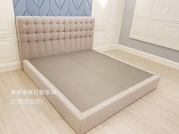 客製化床架-3.jpg