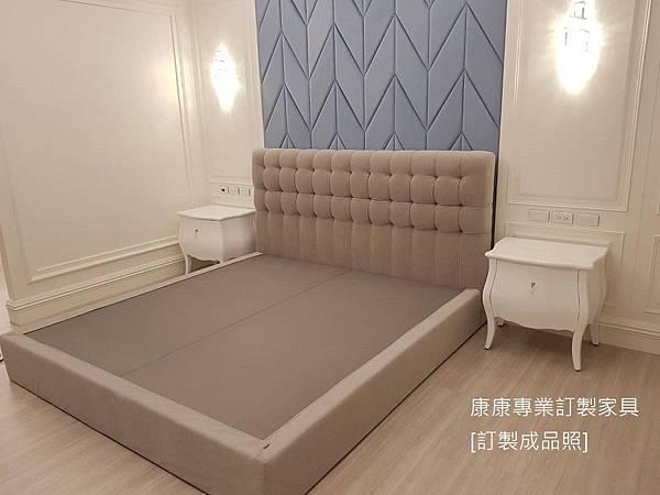 客製化床架-1.jpg