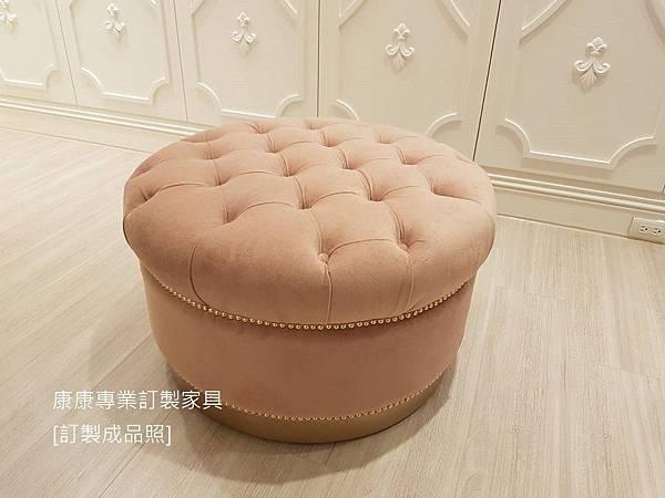 圓腳椅直徑75-1.jpg
