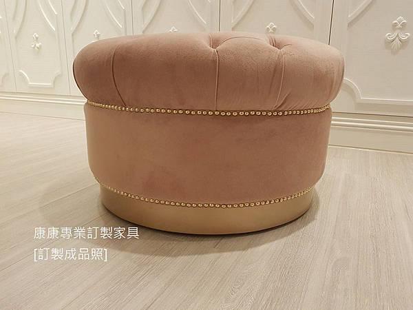 圓腳椅直徑75-2.jpg