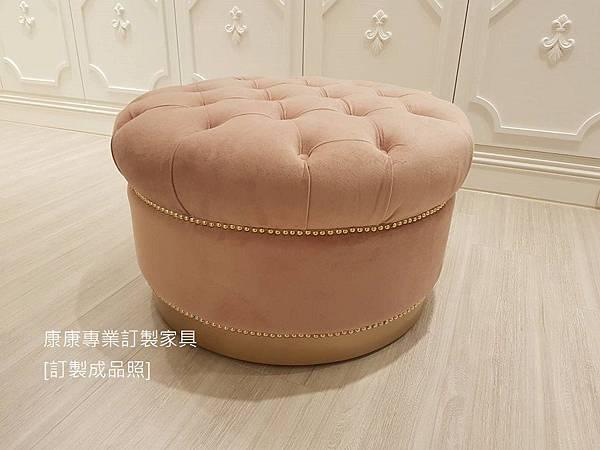 圓腳椅直徑75-3.jpg