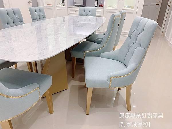 Baker款型餐椅-13.jpg
