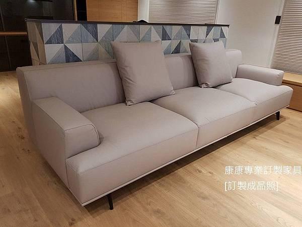 Tribeca款型沙發W300-4.jpg