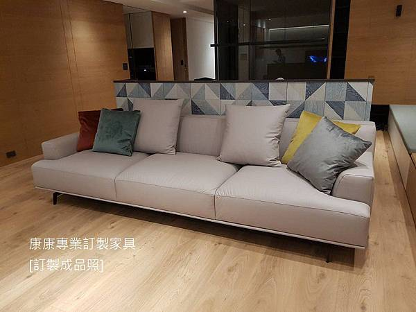 Tribeca款型沙發W300-3.jpg