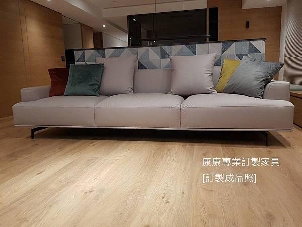Tribeca款型沙發W300-2.jpg