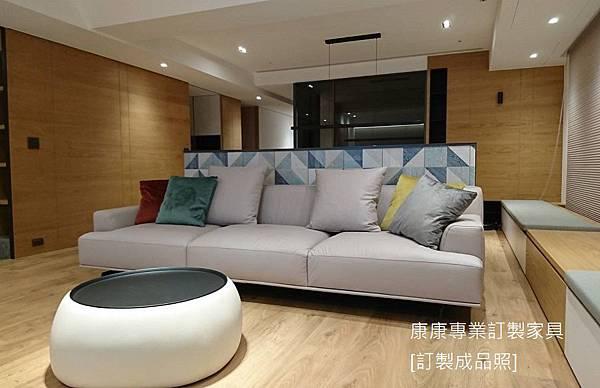 Tribeca款型沙發W300-1.jpg