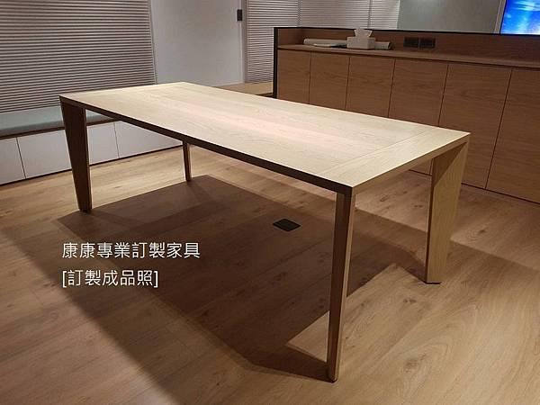 TRAPEZE款型餐桌L210D90-2.jpg